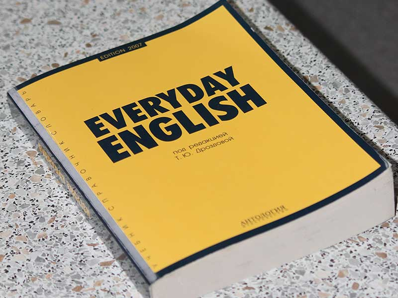 English Level 1 Course Image